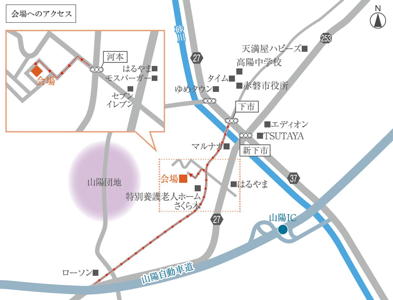会場までの地図