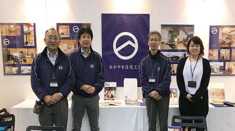 山陽新聞リフォームフェア会場